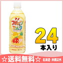 Ano sangaria fruit & milk 500 ml pet 24 pieces [fruit SANGARIA milk アノフルーツ ore]