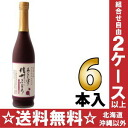 Let there be Alps 2013, and overcharge; 6 100 500 ml of Shinshu grape Concord pot Motoiri [premium nouveau juice grape 巨峰限定商品 %]