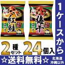 Nagatanien Park adult gozen ochaduke set 2 of 24 food [freeze-dried rice and tea.