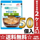 Nichiro Medicare food and straw or Japanese pork 100 g to 50 pieces [nursing care food in the gums?]