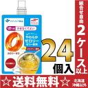 マルハニチロメディケア food and straw or 100 g of zero Lee tea with lemon flavors 24 case [care food] that you do not need to chew