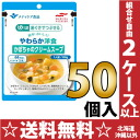 Care food] to be able to smash with 100 g of cream soup of マルハニチロメディケア food and straw or the Western food pumpkin 50 case [gums