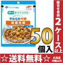 Medicare maruha nichiro foods, straw or Chinese hemp Mabo tofu 100 g 50 pieces [foodstuffs in the gums?]