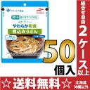 Maruha nichiro Medicare food and straw or stewed Japanese udon 160 g 50 pieces [nursing care food in the gums?]