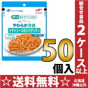 Maruha nichiro Medicare food and straw or western dishes with tomato sauce spaghetti with 160 g 50 pieces [nursing care food in the gums?]