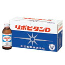 Taisho Pharmaceutical lipovitan D 100 ml bottle 50 pieces []