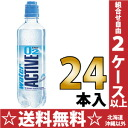 500 ml of 24 ACTIVEO2 (アクティブオーツー) pet Motoiri [mineral water]