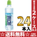 500 ml of 24 ACTIVEO2 APPLE KIWI (アクティブオーツーアップルキウィ) pet Motoiri [sports drinks]