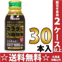 It is 30 canned 100 ml of Mada enzyme bottles Motoiri [まんだこうそ] to 新日配薬品 body