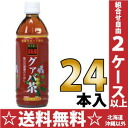 New daily chemicals guava tea 500 ml pet 24 pieces