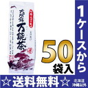 400 g of Sono Murata University Aso almighty tea (choice) 50 bags case