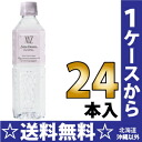 500 ml of 24 glove science size down pet Motoiri [XYZ Size cluster natural water] which fall