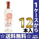 Water] of 12 アンビカトレーディングローズウォーター 200 ml pot Motoiri [RoseWater roses