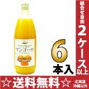Ambika trading alfonsomangordo links 55% 1,000 ml bottles of 6 pieces [mango juice nectar 55%]