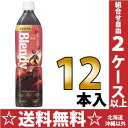 900 ml of 12 AGF Bullen D bottle coffee original pet Motoiri [coffee こーひー iced coffee Bullen D Blendy]