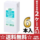 Green field concentration reduction grapefruit juice 100% (sweetened) 1 L paper Pack 6 pieces [ぐれーぷ grape GF green fields 1000 ml]