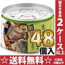K & K Kokubu canned Satsuma ginger canned Sanma 150 g cans 48 pieces