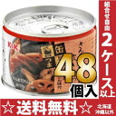 It is 48 canned 160 g of canned canned food つまさんまとれんこんの boiled vegetables case [saury] for K & Country K