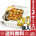 K & K Kokubu canned can one restaurant mussels in white wine sauce 95 g cans 24 pieces []