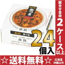 There is 24 canned 70 g case [dirt with canned canned food つま ark shell embankment boiled Japanese pepper for K & Country K;]