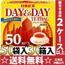 Nitto tea DAY & DAY 1.8 g x 50 bags 30 box [tea tea tea Tea mass]