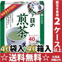 2 g of *40 bag of 40 green tea of medium quality tea bag treasuring [Ochanomizu Univ. capacity tea Bach of Mitsui choice tea today former tea ぜん tea]