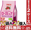 Nitto tea anytime rose hip profit 11 g x 10 bags to 24 pieces [powder type instant VitaminC + collagen]