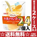 マンゴーオーレ 180 g 24 case [powder drink mango I] full-bodied with Nitto tea milk