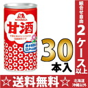 Morinaga confectionery sweet 190 g can 30 pieces [Amazake]