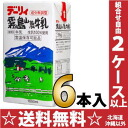 1,000 ml of 6 Minami Nihon dairy farming デーリィ Kirishima foot of a mountain milk 1L pack Motoiri [ingredients no adjustment long life milk pack milk large-capacity] from Kyushu