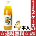 Shinshu from white peach juice 1000 song drops of juice 100% 1 L bottles 4 PCs [retailer drops peach of 1000 ml]