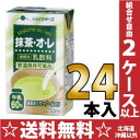 24 らくのう Mothers powdered green tea, 250 ml of me pack Motoiri [powdered green tea I powdered green tea オーレ]