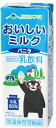 24 らくのう Mothers delicious milk vanilla 200 ml pack Motoiri [vanilla milk milk drink]
