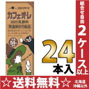Preservation long life room-temperature preservation] between 24 200 ml of らくのう Mothers cafe au lait pack Motoiri [bear mon long terms