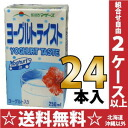 24 250 ml of らくのう Mothers yogurt in yogurt tastes pack Motoiri [milk-related drink]