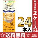 R.kunou mothers macchiato 200 ml paper pack 24 PCs [coffee drinks milk 24%]