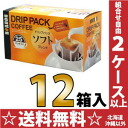 Doutor Pack soft blend (7 g x 25 bags) 12 pieces [Doutor DRIPPACK regular coffee.