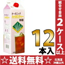 12 1,000 ml of G S food existence machine rooibos tea no sugar 1L pack Motoiri []