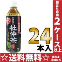 Kobayashi pharmaceutical du Zhong tea 500 ml pet 24 pieces [long tea]