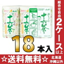 Wako Dang baby 十六 tea 125 ml paper pack 18 pieces [tea for early childhood children blended tea]