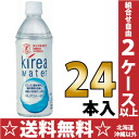 Wuzhou chemical キレアウォーター 500 ml pet 24 pieces [Bifidobacteria specific health food mineral water]