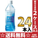 Wuzhou chemical アクティブサプライ 500 ml pet 24 pieces [ハイッポトニック beverage calorie.