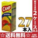 Campi nectar juice mango 200 ml paper pack 27 pieces