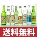 Everywhere in cider Showa retro 2 × 8 types [local cider in cider.