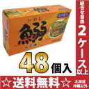 Octets of the sardine miso sauce 100 g cans 48 pieces [canned sardine sardines]