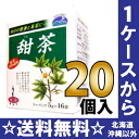 20 Kirishima Chinese medicine research institute Tian Cha tea bags (*16 bag of 5 g) case [tea おちゃ]