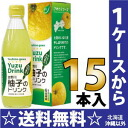 15 drink concentration type 360 ml pot Motoiri [dilution type dilution type 6 times dilution Yoshinogawa citron drink] of the shark back foods Yoshinogawa citron