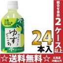 280 ml of 24 shark back foods ほっとひといきゆずごこち pet Motoiri [citron ごこち citron ごこち Tosa citron use] from れいほく