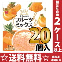 Mix fruit 21.0g(7.0g make astheckfoods milk x 3 servings) 20 pieces [freeze dessert drink]