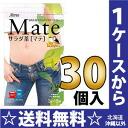 Salad tea bag type] which Atlee salad tea マテ (*15 bag of 3 g) 30 case [マテ tea swallows up